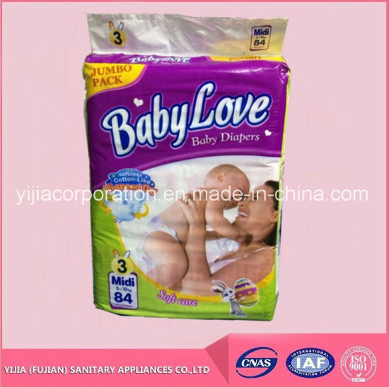 cdb81fb1b9d Free Sample Pampered Baby Diaper Manufacturer in China pictures   photos
