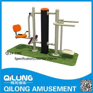 New Outdoor Gym Exercise Door Fitness Equipment (QL14-239C)