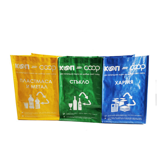 Recycled Promotion Laminated PP Woven Trash Bag PP Woven Garbage Bag