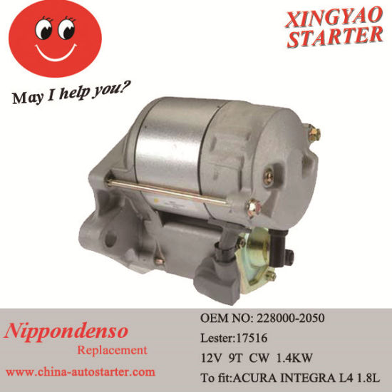 China Kw New Car Parts Starter Motor To Fit Acura Integra China - Acura integra starter