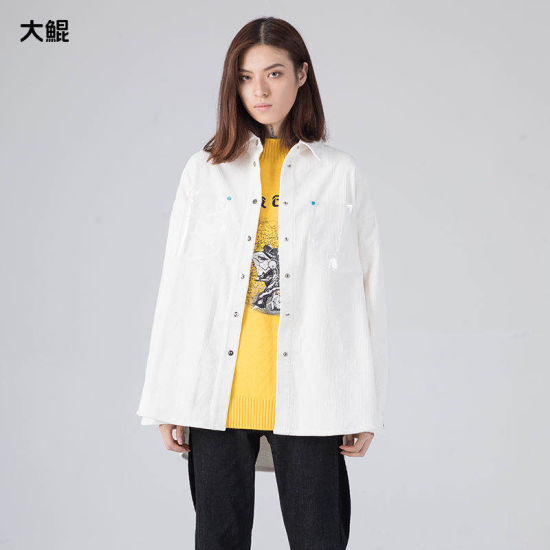 Chinese Famous Brand Dakun Women's Clothes Slim Fit Outside Lady Cute Shirt