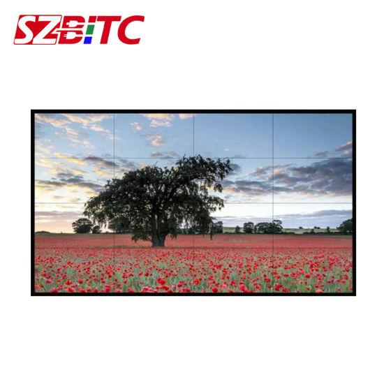 "55""Super Narrow High Brightness LCD Video Wall Splicing Screen"