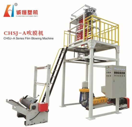 High Capacity HDPE LDPE PLA Biodegradable Plastic Film Blowing Machine