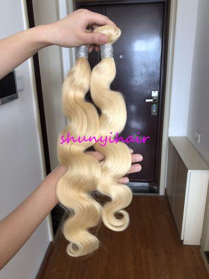 613 Brazilian Hair Virgin Human Hair Body Wave Bundles