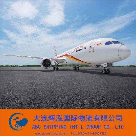Best Air Freight Shipping Forwarder in China