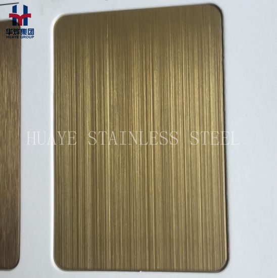 Gold Rose Gold Stainless Steel Colored Sheet Decorative Plate Hairline Satin pictures & photos