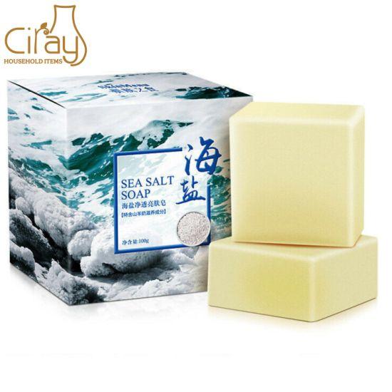 Natural Handmade Sea Salt Soap with Goat's Milk for Skin Care
