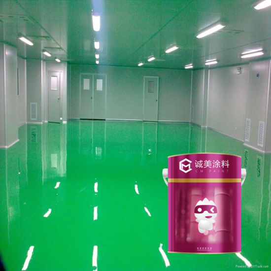 China Color Paint For Concrete Floor Epoxy Coating