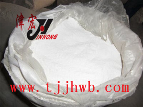 China Washing Soda Ash Light Specification - China Soda Ash