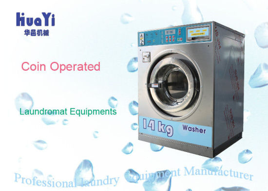 China Compact Stainless Steel Coin Washing Machine with Coin