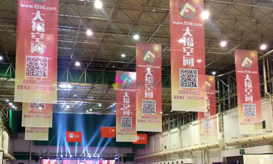 Cusotm Printing Indoor & Outdoor Hanging Fabric Polyester Publicitaire Flag Advertising Banner