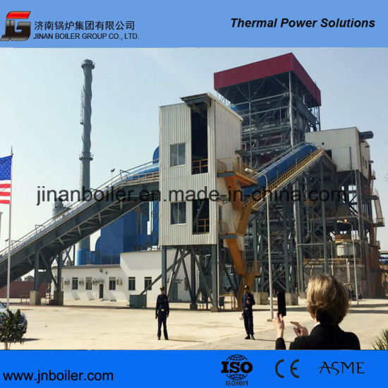 China 75 T/H Water-Cooling Vibrating Grate Rice Husk Fired Boiler ...