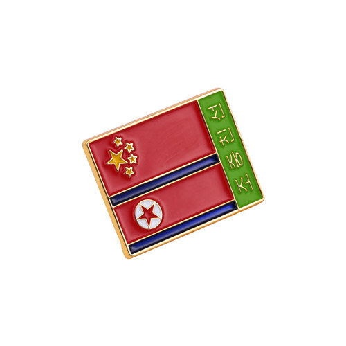 Soft Enamel Gold Plating Organizational Badge (GZHY-SE-002) pictures & photos