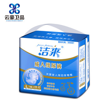 High Quality Cheap Disposable Adult Diapers Manufacturer Super Absorbent for Old People