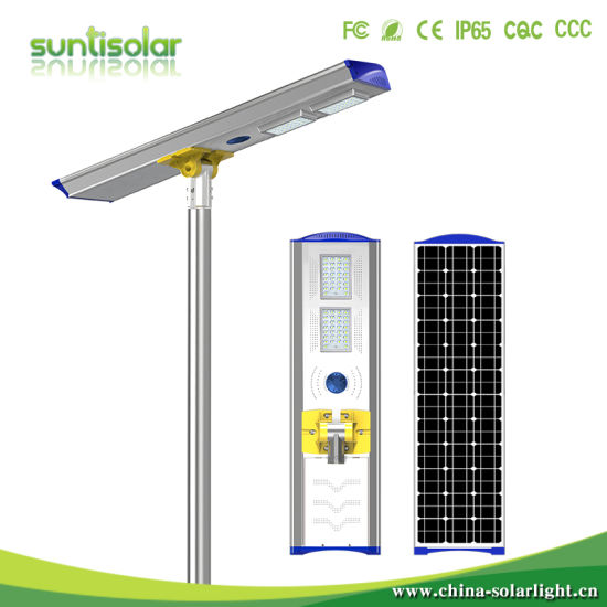 2020 All in One 80W Solar Street Light with Pole