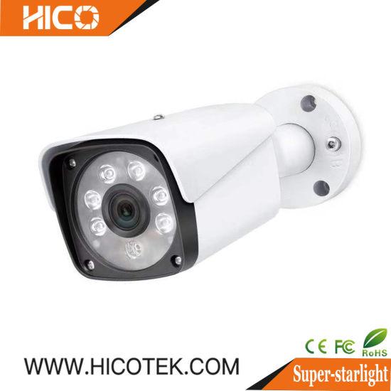 2MP Hico High-End Super Starlight 120dB WDR IP Camera