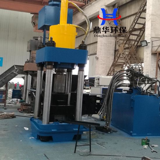 Briquette Machine Hydraulic Scrap Metal/Copper/Aluminum/Iron/Steel Chips Briquetting Press for Powders