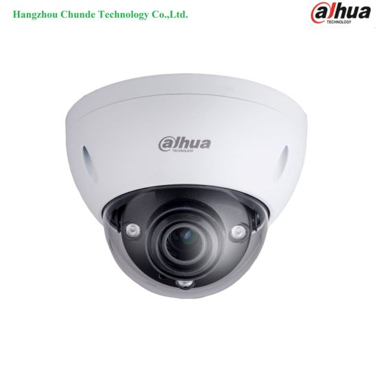 Dahua Night Vision Surveillance System Digital Mini CCTV IP Camera