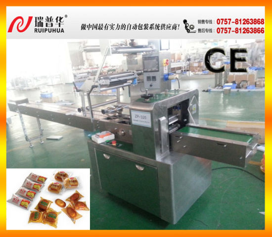 Cookies Pillow Packing Machine (ZP320) pictures & photos