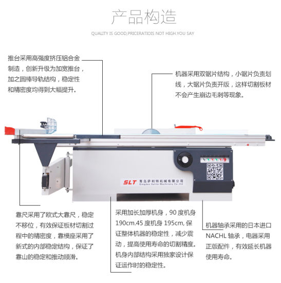 Woodworking Machine Sliding Table Panel Saw MJ6132