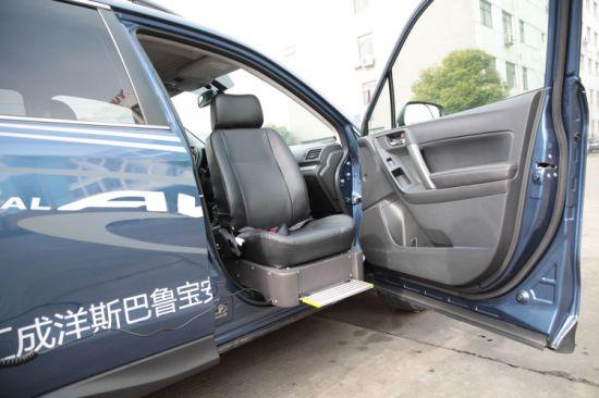 Mobility Car Seat Swivel Handicap