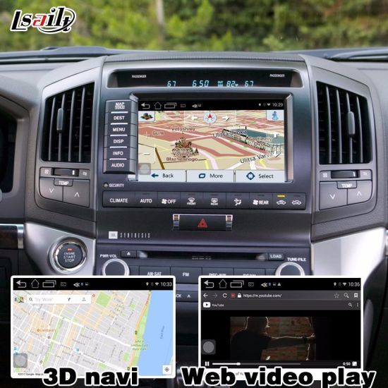 China Android GPS Navigation System Box for Toyota Land Cruiser