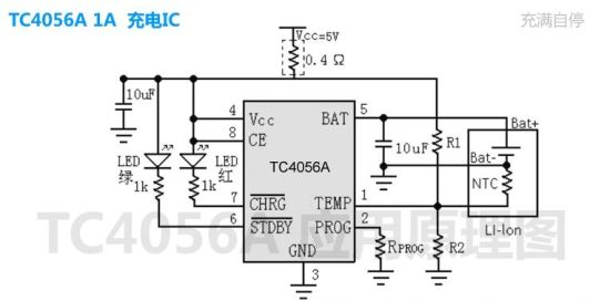 TC4056A 1A battery protection IC charging IC