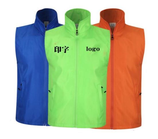 Wholesale Custom Polyester Sleeveless Work Volunteer Vest with Any Logo pictures & photos