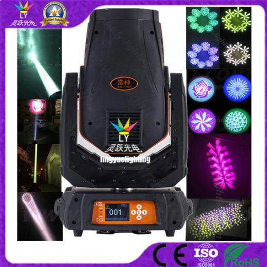 Disco 17r Beam Wash Spot 350W Moving Head DJ Stage Lighting