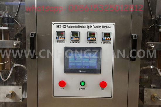 Butter Water Liquid Juice Masala Ketchup Gel Oil Auto Double Lane Packing Machine with Filling Sealing pictures & photos