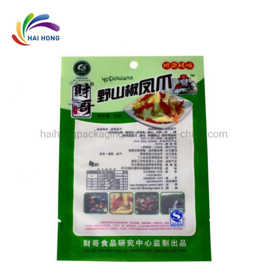 High Quality 3side Seal Food Grade Plastic Packaging Bag pictures & photos