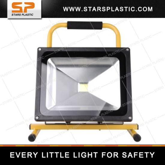 LED Star Light Riyueguanghua LED Flood Light Project Lamp Miniprojeetor pictures & photos