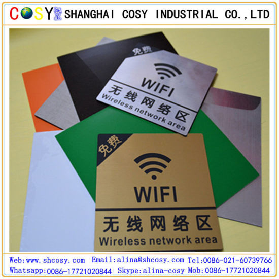 Laser Engraving and Cutting ABS Double Color Sheet with Sticker pictures & photos