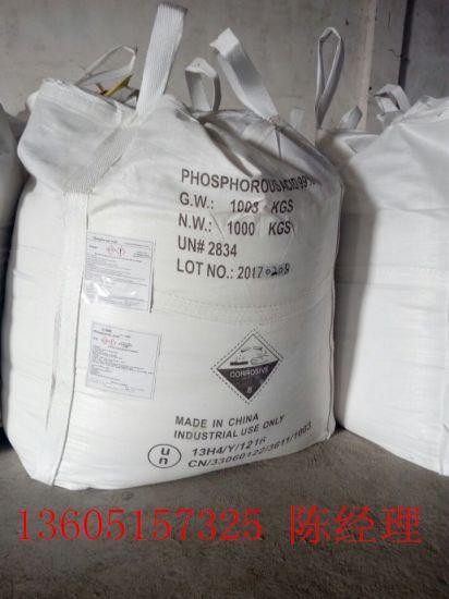 98.0%-99%Phosphorous Acid (CAS: 13598-36-2)