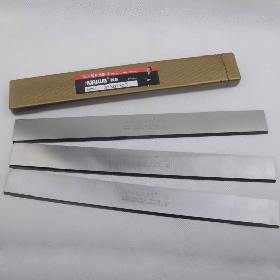 HSS Planer Knives for Solid Wood