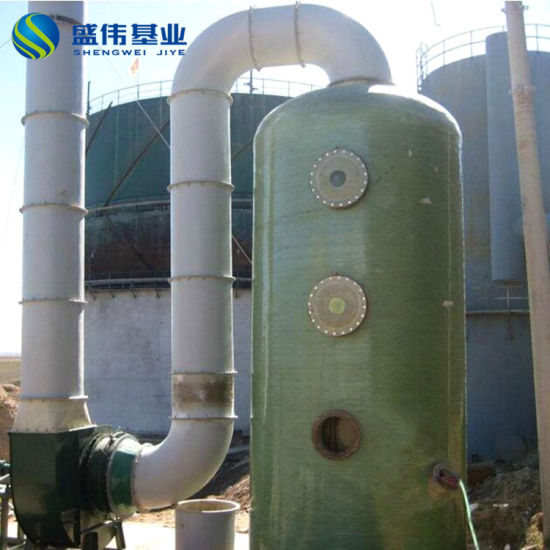 HCl H2so4 Acid Gas Purification Scrubber