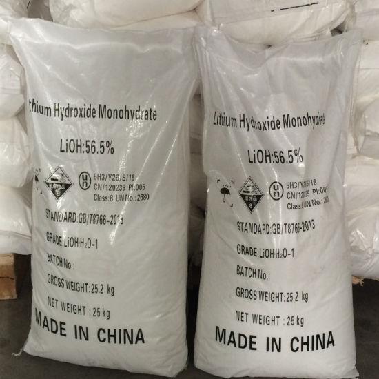 Battery Grade Lithium Hydroxide Monohydrate