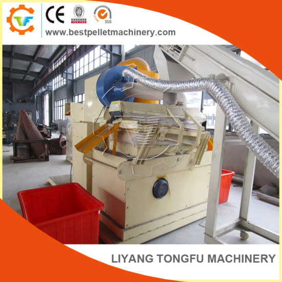 Copper and Aluminum Radiator Recycling Plant Machine