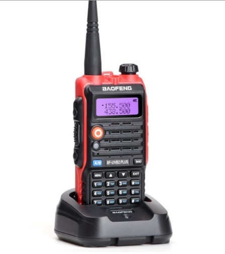 New Arrival Baofeng UV-B2 Plus Two Way Radio Bf-UVB2plus pictures & photos