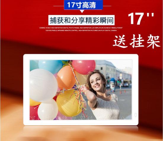 Bulk Wholesale Slim LED Electronic Digital Photo Picture Frame17 Inch Loop Video HDMI