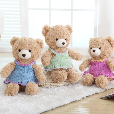 Lovely Seating Bear Plush Stuffed Toy