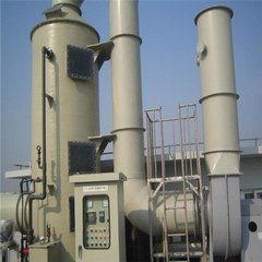 FRP/GRP Wet Electrostatic Precipitator (Fog) Anode Pipe pictures & photos