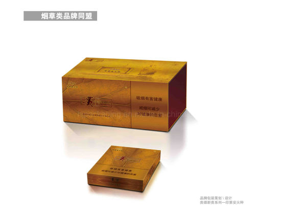 Custom High - Grade Package for Tabacco Gift Boxes Factory pictures & photos