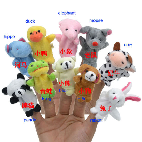 Custom Plush Stuffed Animal Finger Puppet pictures & photos