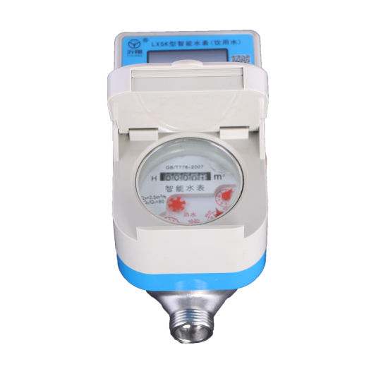 Dn15 Intelligent Water Meter Prepaid Water Meter Smart Water Meter pictures & photos