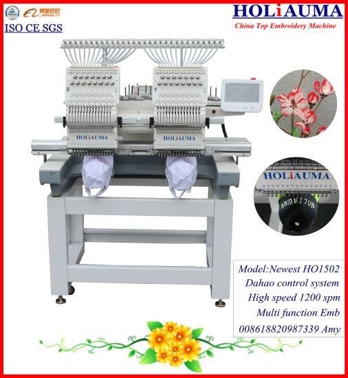 a03014a0348 Holiauma Cap T-Shirt Flat Towel 2 Head Computerized Embroidery Machine  Ho1502 pictures   photos