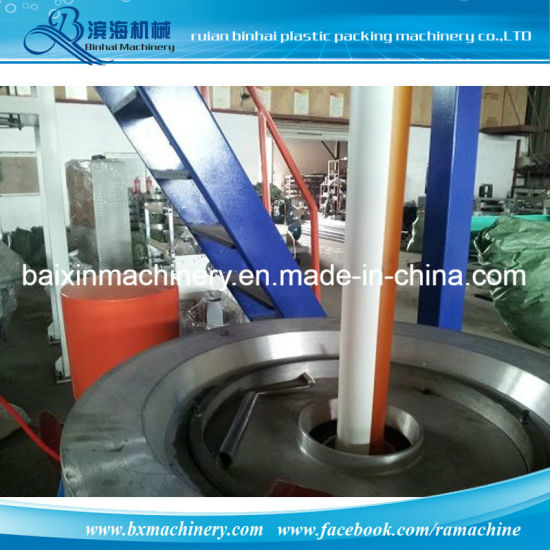 LDPE Handle Plastic T Shirt Bag Film Blowing Machine pictures & photos