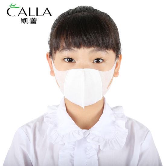 Wholesale 4 Layers Melt Blown Kids 3D Protective Face Mask