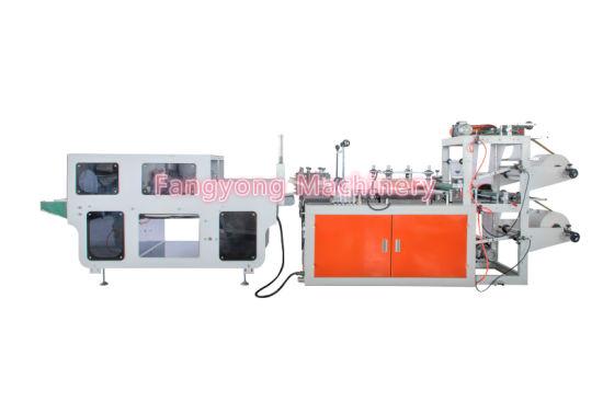Automatic Double Layer HDPE LDPE Glove Making Machine