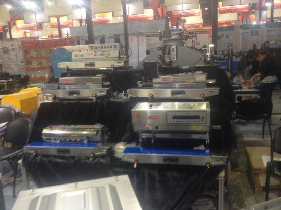 China Digital Continuous Band Sealer Frm-980 - China Sealer